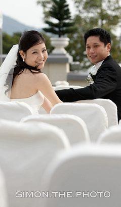 wedding of minako and sam 14