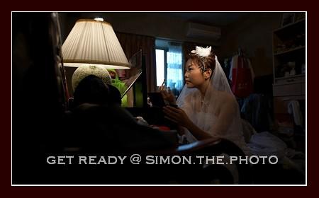 wedding of winnie and raymond 4