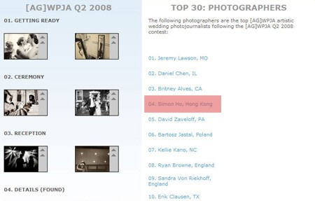 simonthephoto ranked top 4th artistic wedding photojournalist in the 08 Q2 [AG]WPJA Contest 4