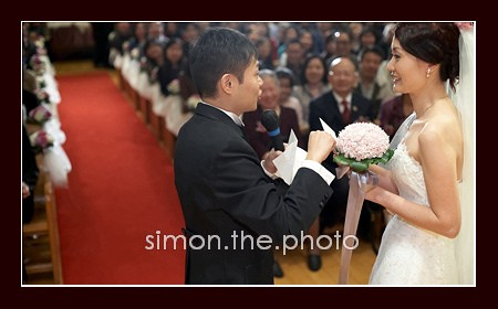 it 's so romantic - wedding of alice and ronald 4