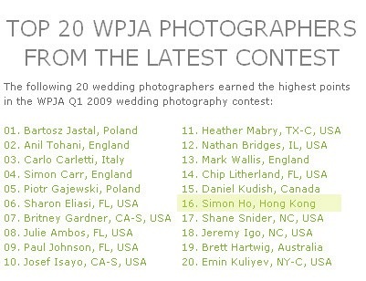 simon.the.photo ranked as one of the top 20 wedding photographers in wpja 09 Q1 contest 2