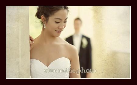 happy wedding of janet and edmond 4
