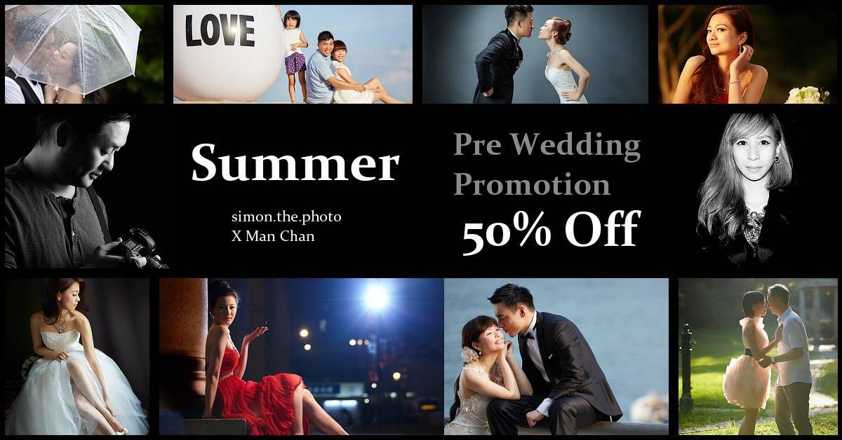 Pre wedding Promotion