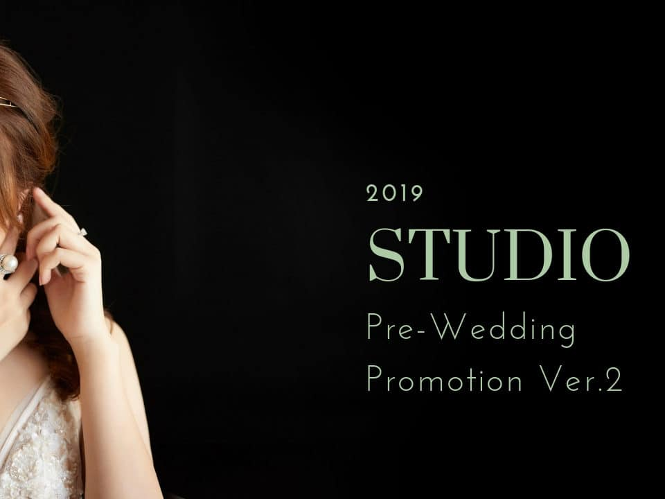 Studio Pre-wedding Promotion