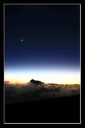 Reunion volcano sun rise