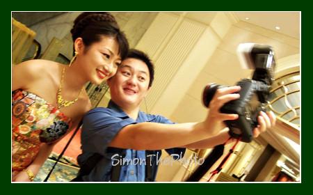 Yuka and SimonThePhoto