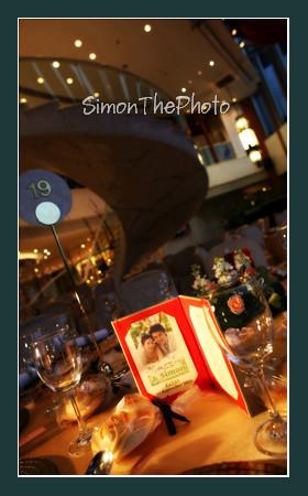 it 's so touching -<br>Wedding of Maggie & Simon 5