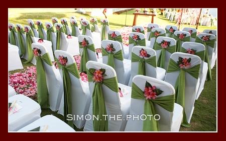 the ceremony setup